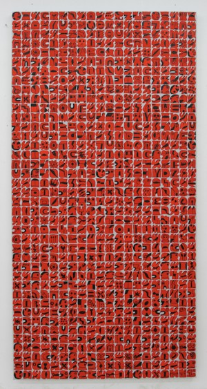 Hwang Young-Sung, Family Story (2000). Oil on canvas. 79 x 39 inches. Courtesy of the artist and Gallery Shchukin, New York